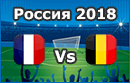France vs Belgium - World Cup 2018