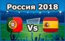 Spain v Portugal - World Cup 2018