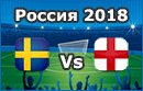 England vs Sweden - World Cup 2018